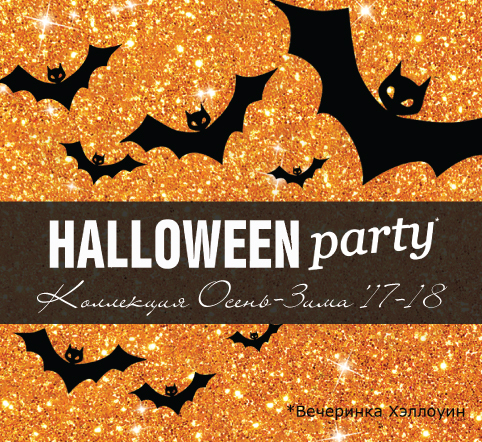 ✩Halloween party✩