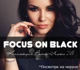 Focus on black