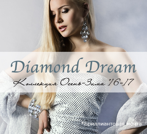 Diamond Dream