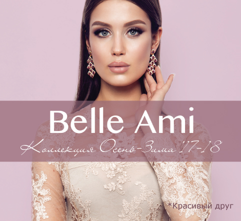 Belle Ami