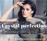 Crystal perfection
