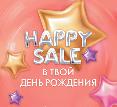 http://www.ladycollection.com/happy-sale