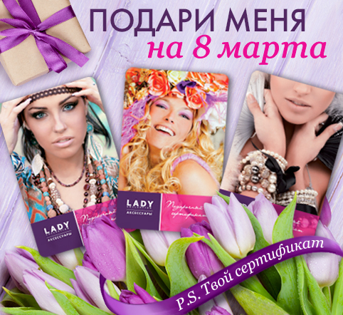 http://www.ladycollection.com/assortment/26496/