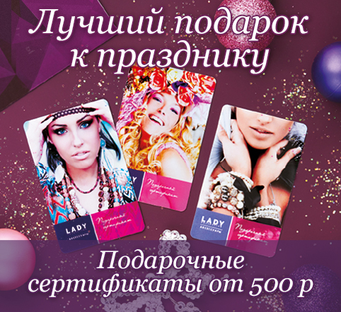 http://www.ladycollection.com/assortment/gift-cards
