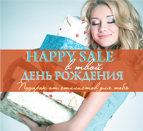 http://www.ladycollection.com//happy-sale